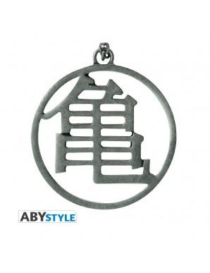 metal Keychain - Dragon Ball - Kame Symbol
